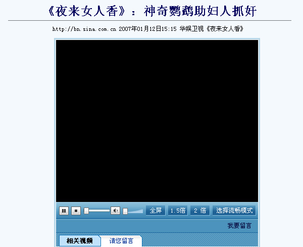 为什么看不到网上的视频文件