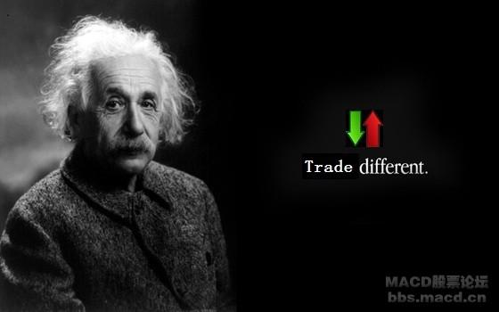 TradeDifferent.jpg
