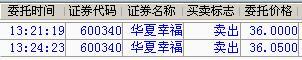 QQ截图5.jpg