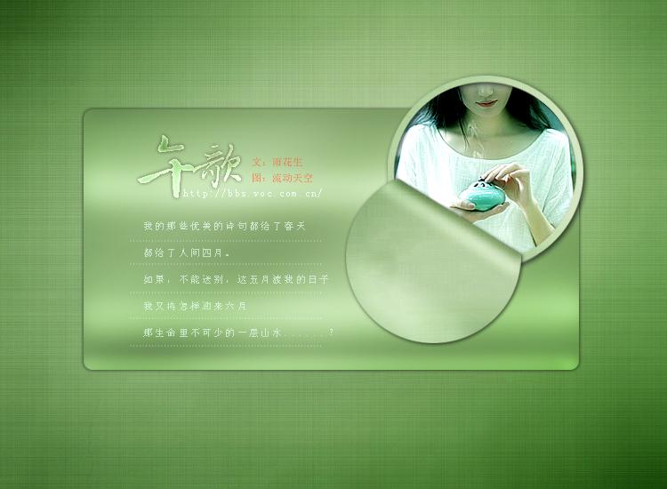 wuge-3.jpg