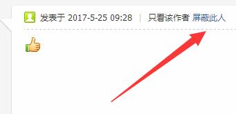QQ图片20170525094435.png