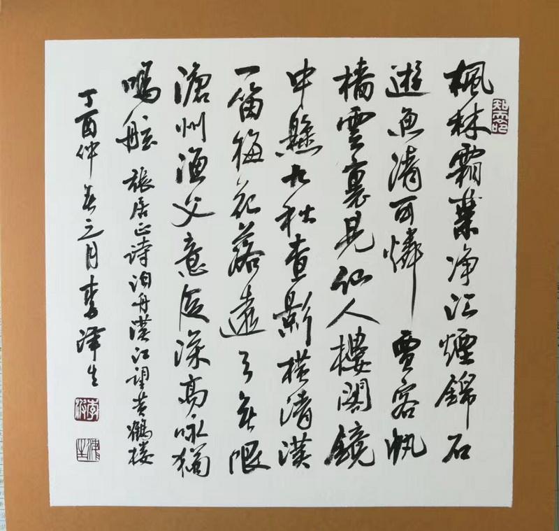 津生書法篆刻 1(6).jpg