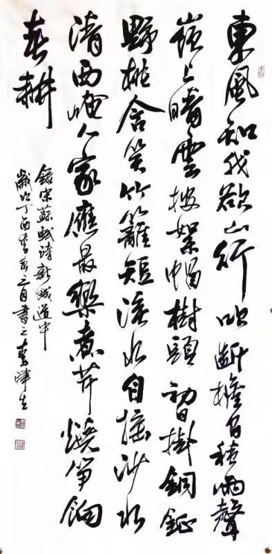 津生書法篆刻 (11).jpg