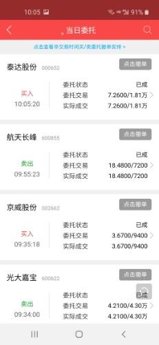 Screenshot_20200512-100536.jpg
