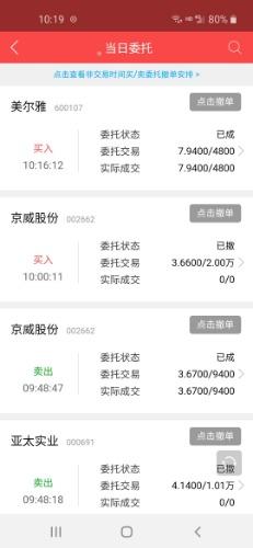 Screenshot_20200513-101922.jpg