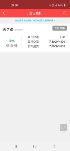 Screenshot_20200514-093057.jpg