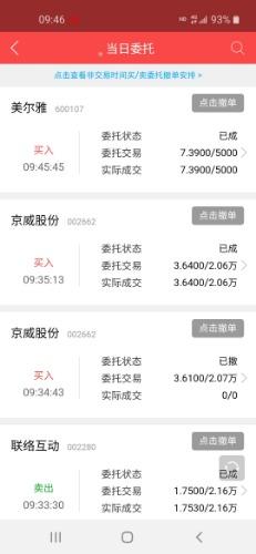 Screenshot_20200514-094616.jpg