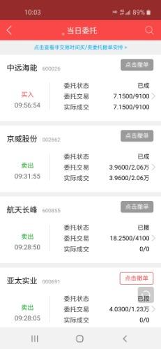 Screenshot_20200515-100337.jpg