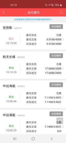 Screenshot_20200518-101917.jpg