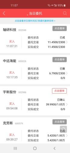 Screenshot_20200521-110753.jpg