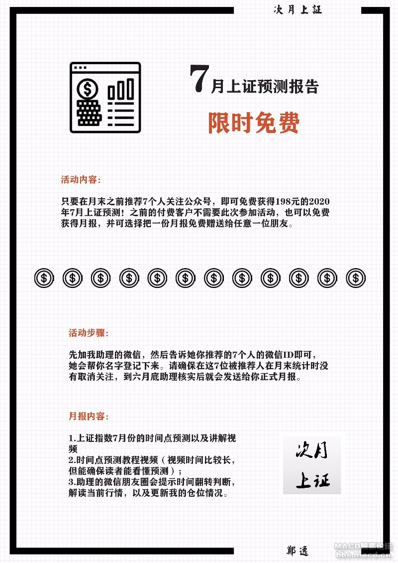 下载_gaitubao_800x1130.jpg