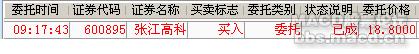 20200611操作.PNG