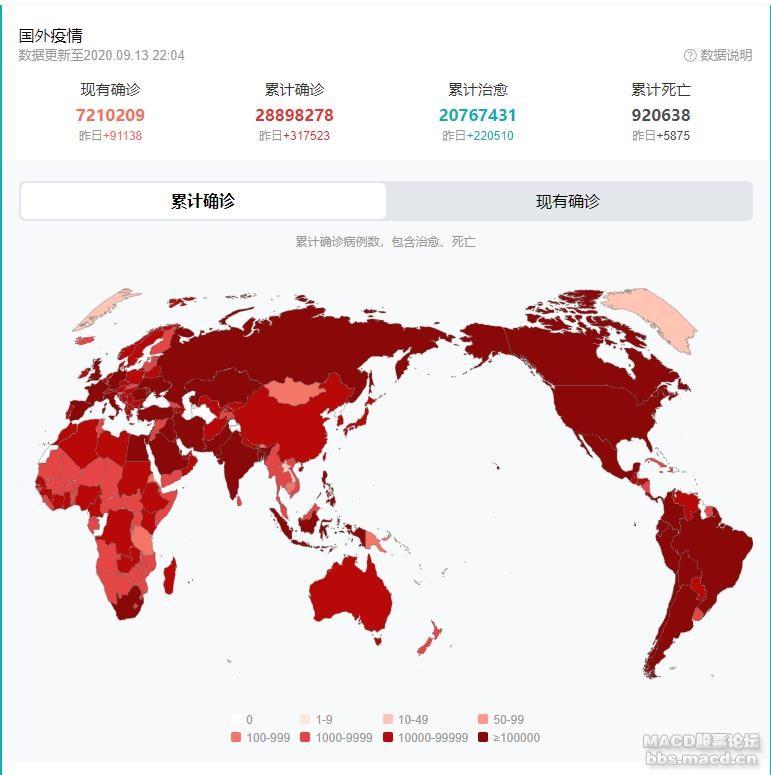 国外疫情1.jpg