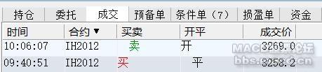 QQ浏览器截图20200922100741.jpg