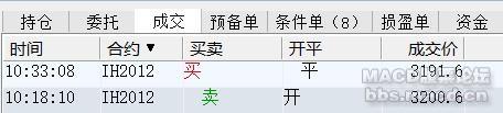 QQ浏览器截图20200925103520.jpg