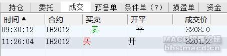 QQ浏览器截图20200928114249.jpg
