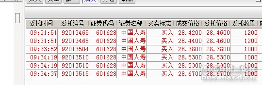 QQ图片20201005220846.png