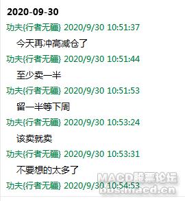 QQ图片20201006161618.png
