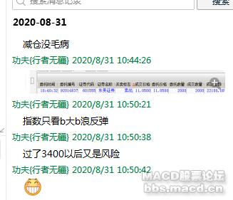 QQ图片20201006162437.png