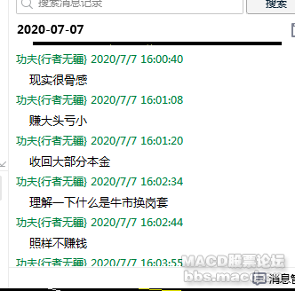 QQ图片20201008102051.png