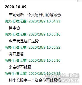 QQ图片20201009120129.png