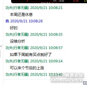 QQ图片20201011102727.png