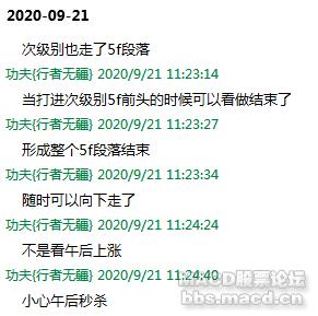 QQ图片20201011102733.png
