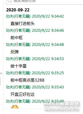 QQ图片20201011104326.png
