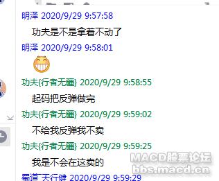 QQ图片20201011105229.png