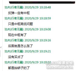 QQ图片20201011105235.png