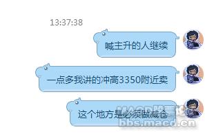 QQ图片20201012134910.png