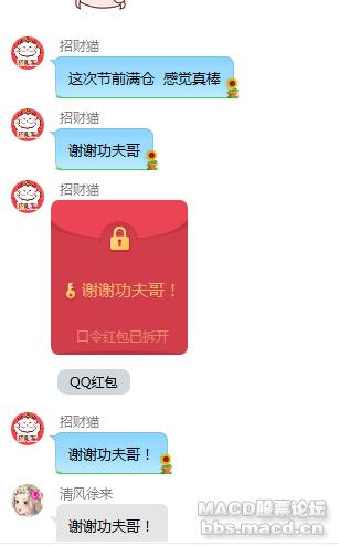 QQ图片20201012180052.png