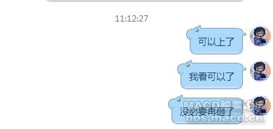 QQ图片20201013112107.png