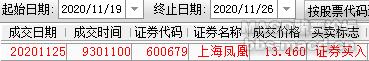 别站截图_202011261.png
