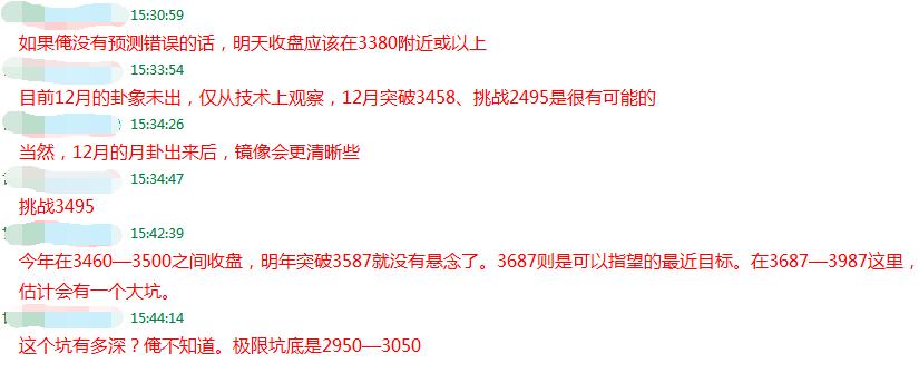 QQ截图20201126154628.png