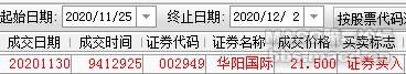 别站截图_20201202235.png