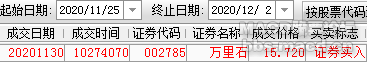 别站截图_2020120235.png