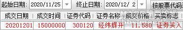 别站截图_2020120231.png