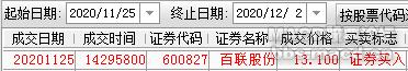 别站截图_20201202232.png