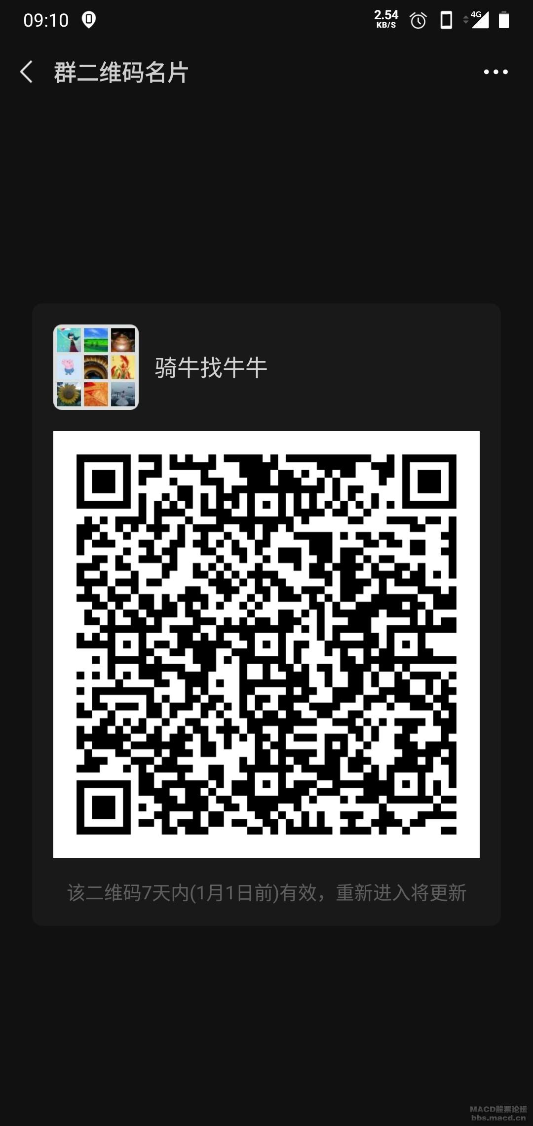 Screenshot_20201225-091025.jpg