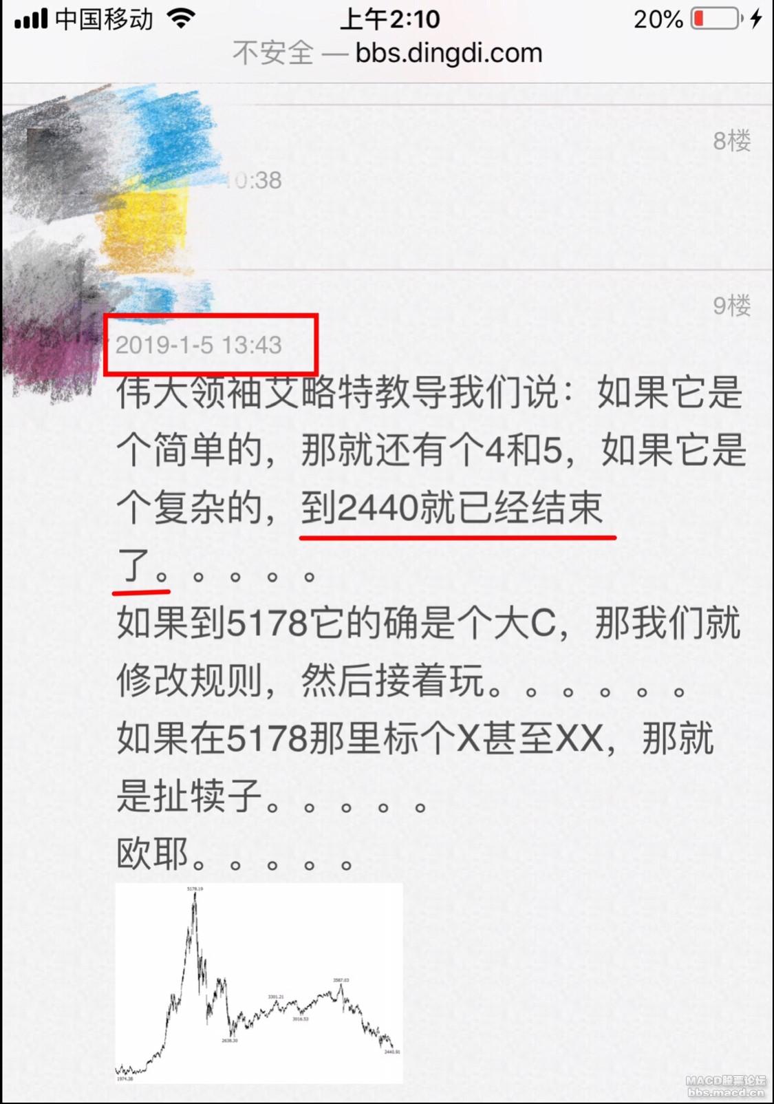 E12A6B42-9F95-44E0-A7A8-1005024CD135.jpeg