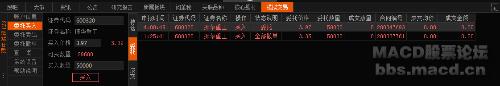 96E21E72-B4E5-4A4A-BD29-11C0A2988E08.png