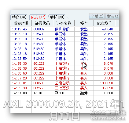 AXL_2021年1月11日_18h26m05s_001_.png
