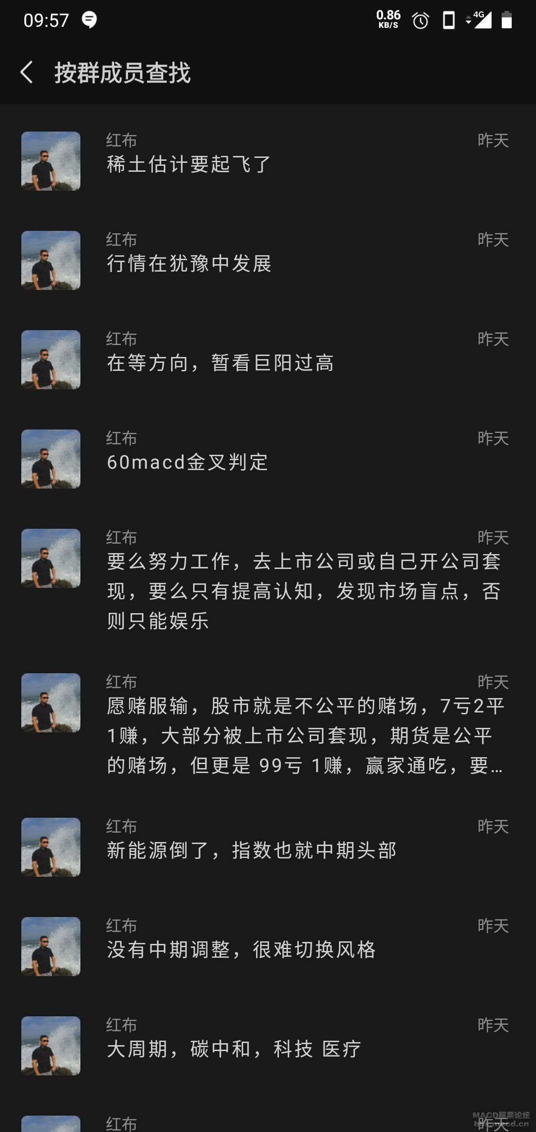 Screenshot_20210121-095729.jpg