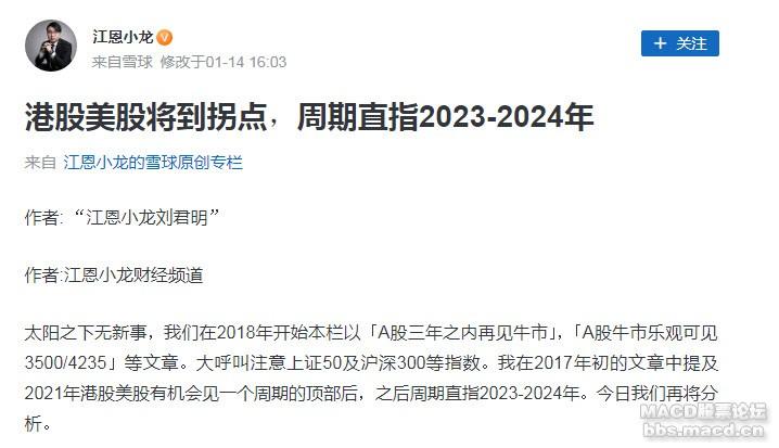 2021-01-27_21-58-18.jpg