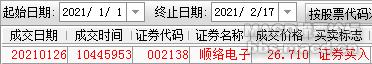 别站截图_202102172.png
