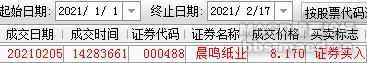别站截图_202102174.png