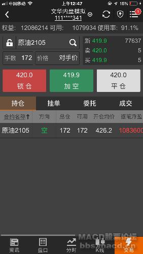 CBD534B2-AF45-4B6A-98B9-0580A1C498ED.png