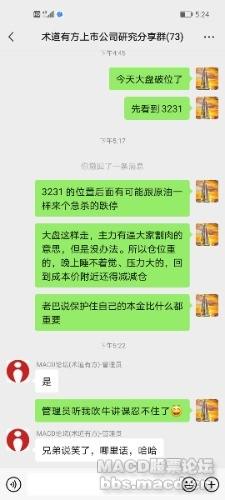 Screenshot_20210324_172419_com.tencent.mm.jpg