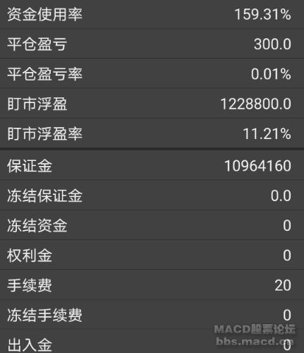 Screenshot_20210325_105310.jpg